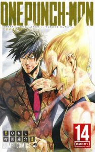 one-punch-man-manga-volume-14