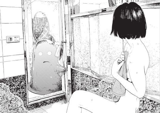 Rencontre du 3e type dans une salle de bain... © 2016 by Keigo SHINZÔ / SHOGAKUKAN / Le Lézard Noir