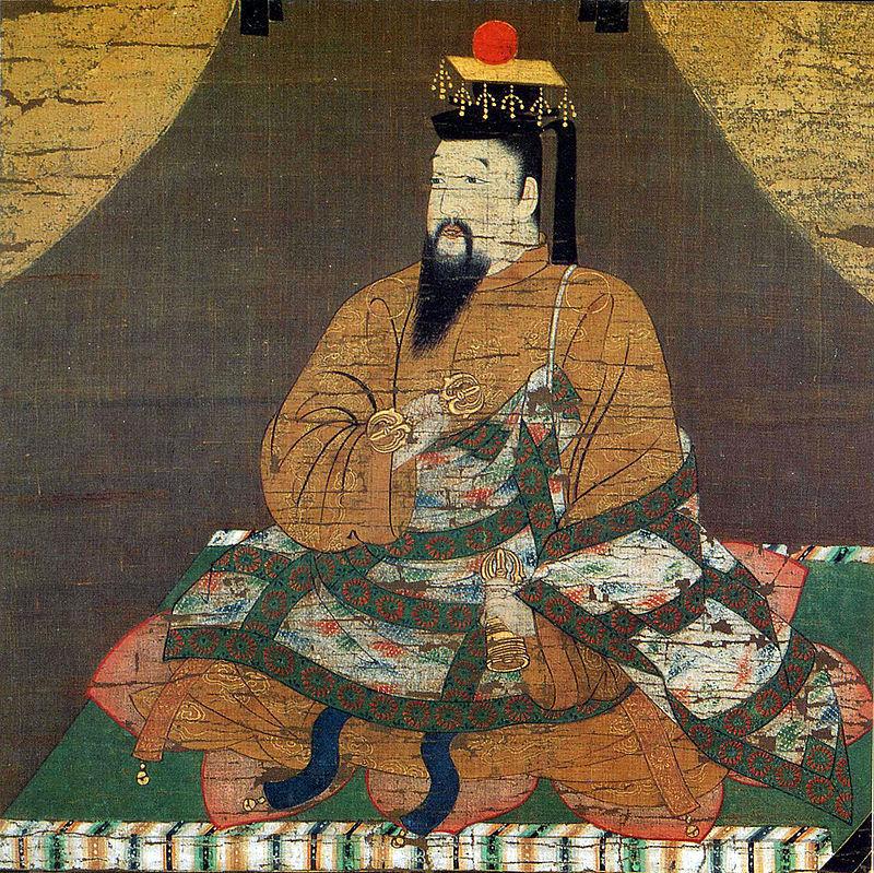 L'Empereur Go-Daigo