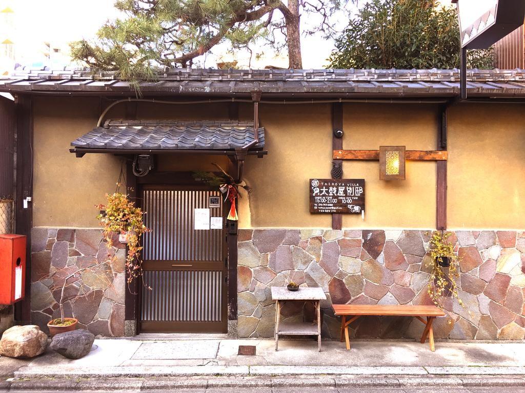 Taikoya Bettei, une auberge dans une ancienne maison japonaise. Crédits : Booking.com