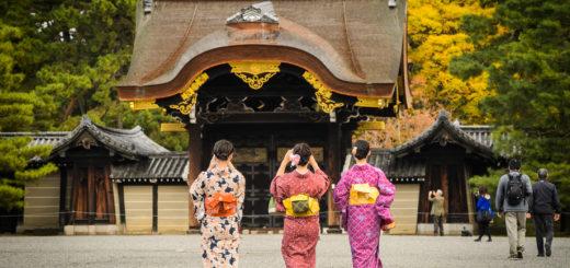 Kyoto à pied