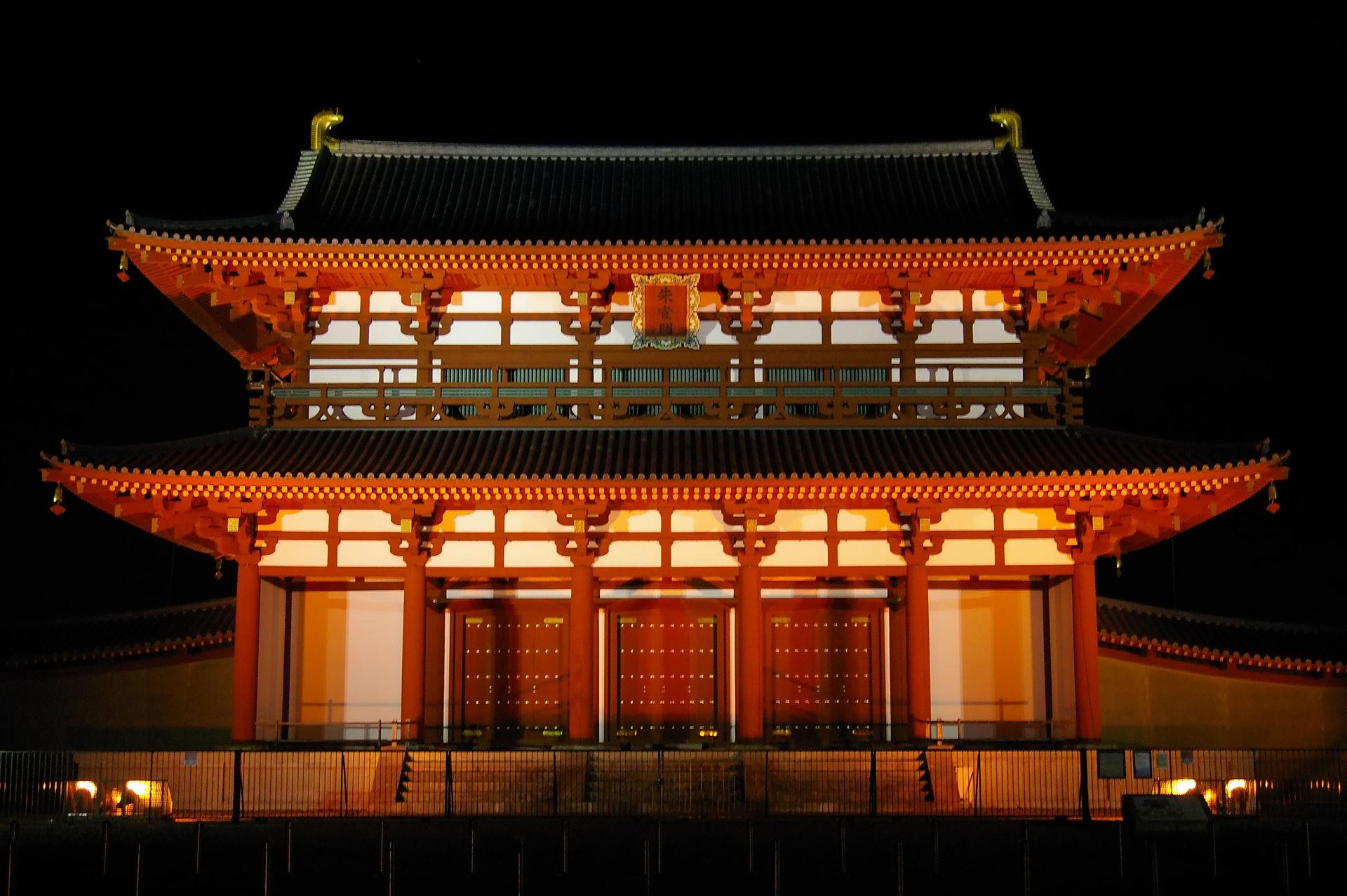 La porte de Suzaku marquait l'entrée de la capitale au sud