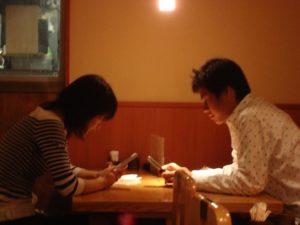 couple japon