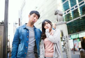 couple de jeunes japonais