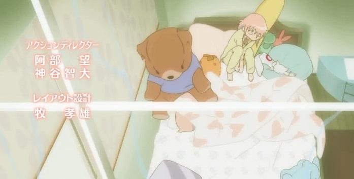 Madoka dans son lit