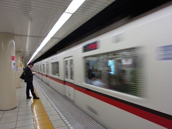Crise demographique japon