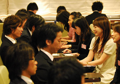 speed dating japonais