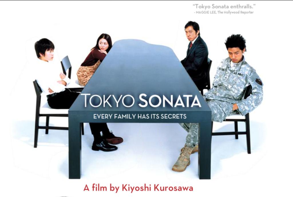 Tokyo sonata - La famille en danger