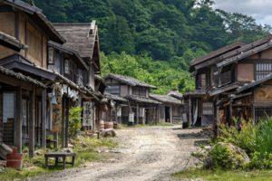 village abandonné au japon