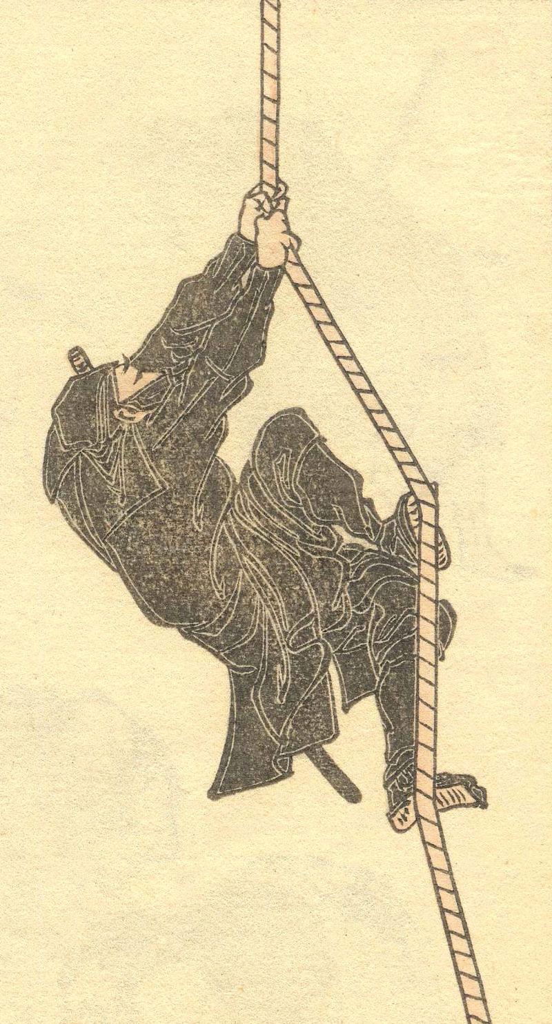 Hokusai, dès l'époque Edo, représentait ainsi les ninjas