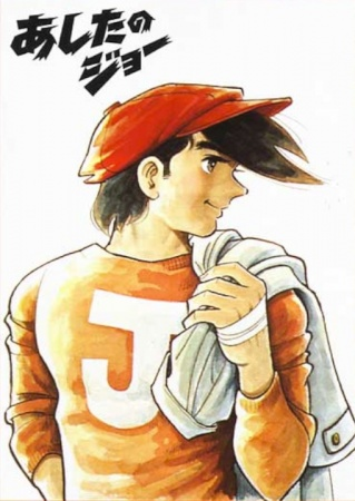 Manabu Ôhashi a travaillé sur la seconde série d'Ashita no Joe
