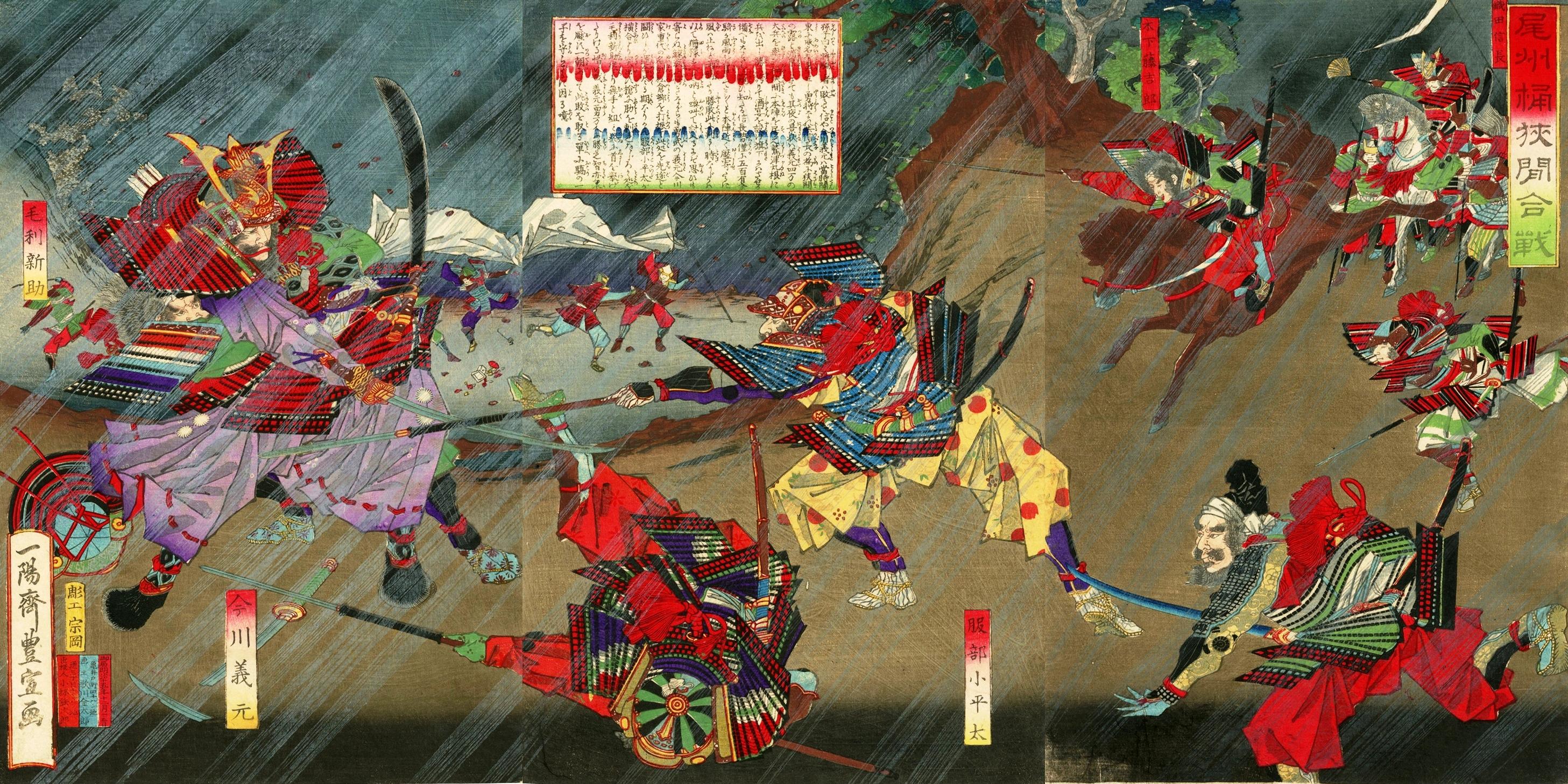 Illustration de la bataille d'Okehazama