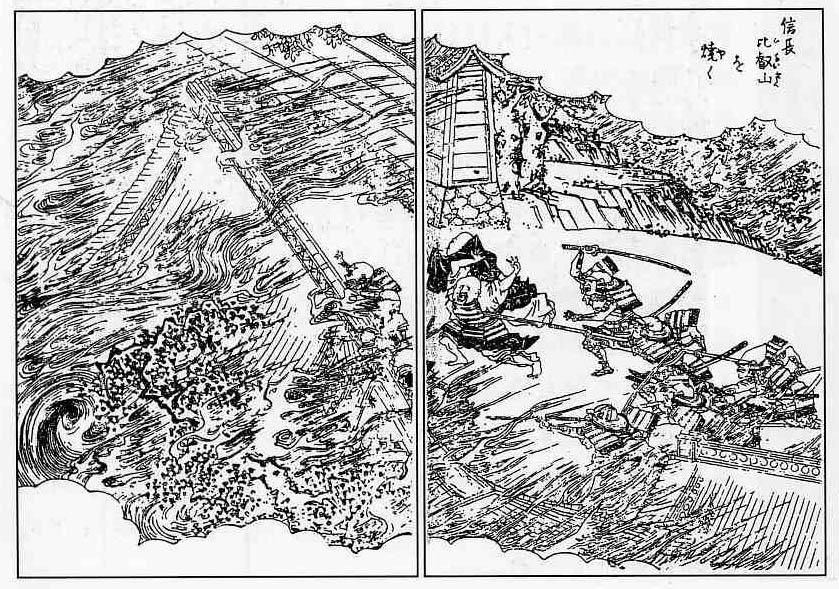 L'incendie de l'Enryaku-ji