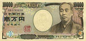 Fukuzawa Yukichi représenté sur le billet de 10 000 yens