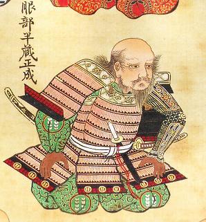 Hattori Hanzo, Shinobi célèbre sous les ordres de Tokugawa Ieyasu