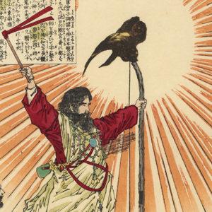L'Empereur Jinmu, descendant de la Déesse du Soleil