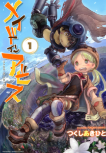made in abyss taishō
