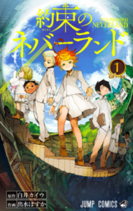 the promised neverland taishō
