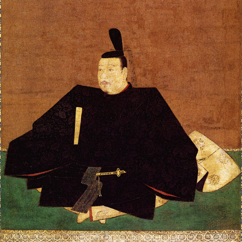 Le Shôgun Ashikaga Takauji