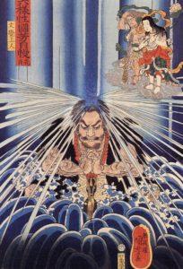Estampe japonaise ukiyo-e Utagawa Kuniyoshi - Le moine Mongaku