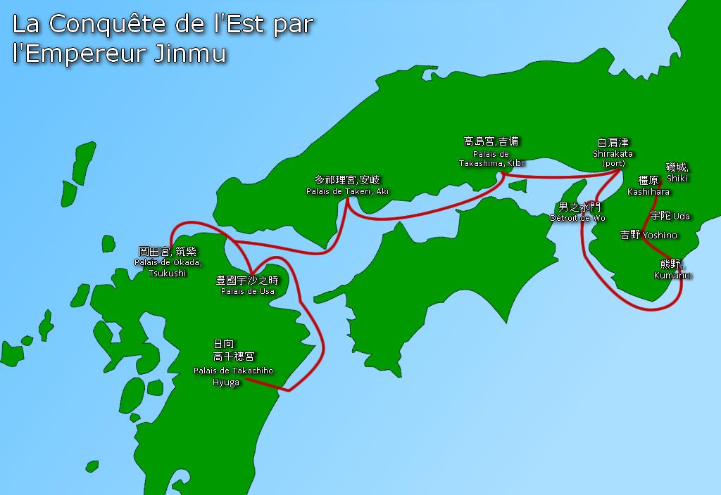 Route empruntée par l'Empereur Jinmu pour la Conquête de l'Est - Départ : Province de Hyûga - Arrivée : Province de Yamato