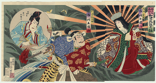 Triptyque représentant la fratrie :Tsukuyomi, Susanoo et Amaterasu