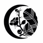 Logo du salon Artemis