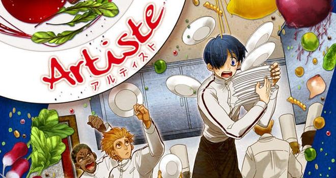 Interview Artiste Quand Une Mangaka Nous Cuisine Comme Un Chef