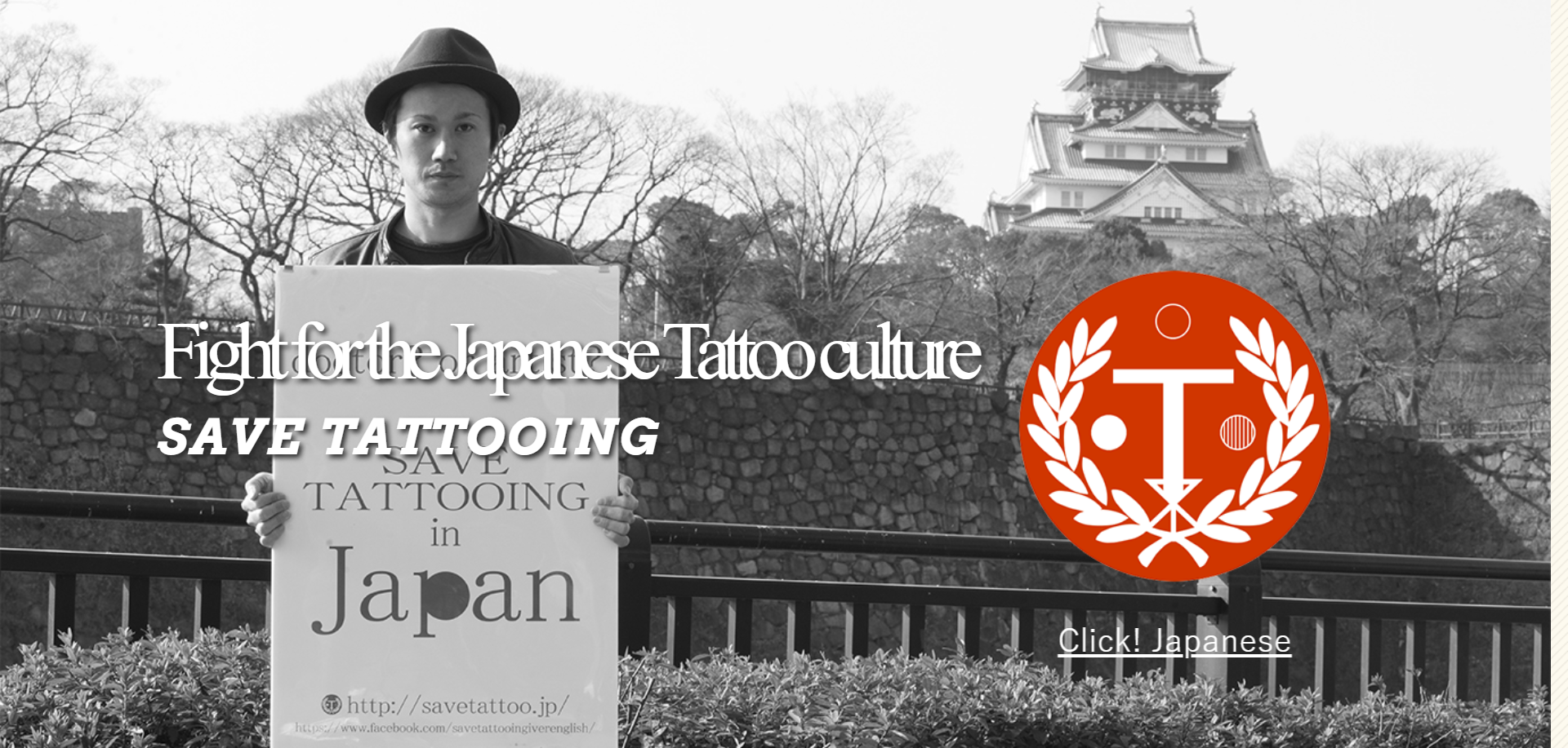 Save Tattooing in Japan ©