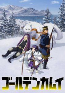 Golden Kamui - Crunchyroll