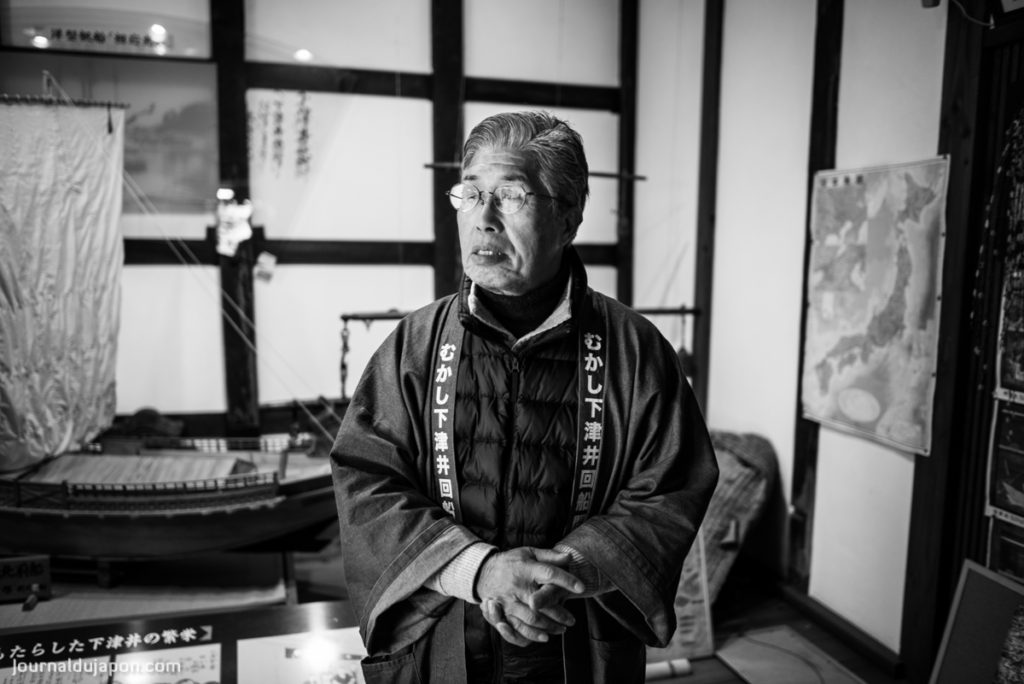 Notre guide au musée Shimotsui
