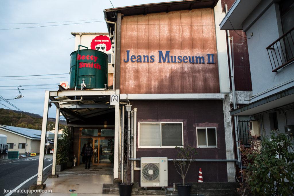 Le musée du Jeans