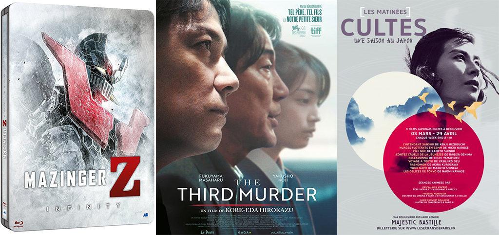 Une Agenda Cinéma Avril
