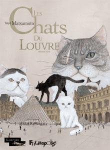 Les chats du Louvre de Taiyô Matsumoto : couverture