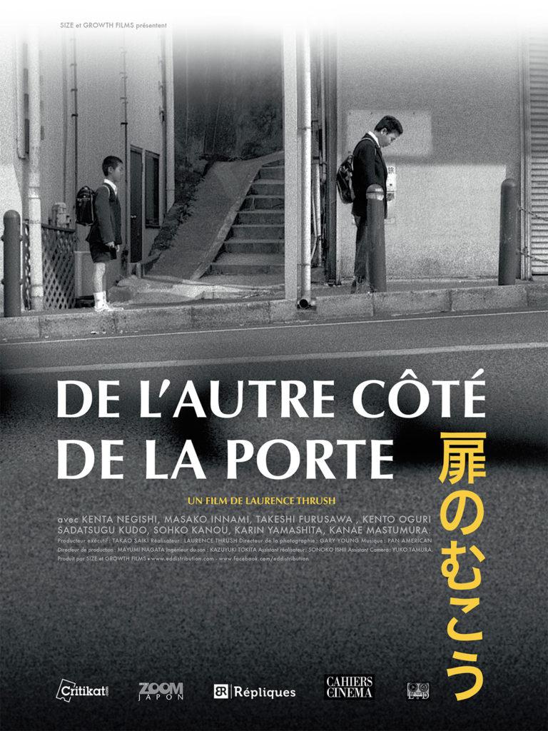 Affiche du film de Laurence Thrush sur le phénomène Hikikomori