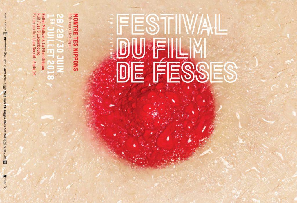 Festival du film de fesses 2018 - Montre tes nippons