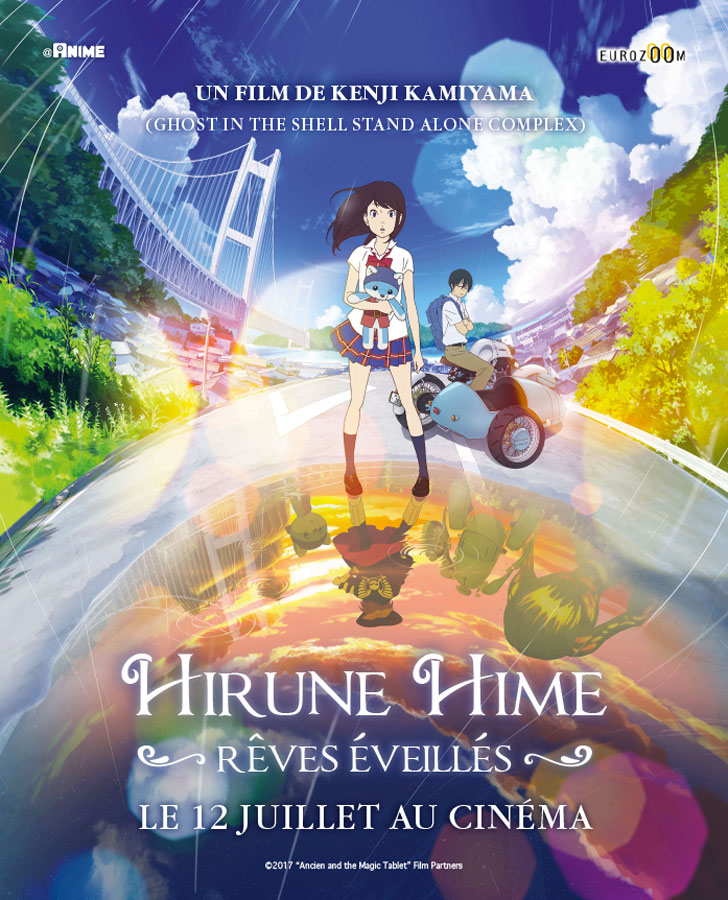"Hirune Hime ©2017 ""ANCIEN AND THE MAGIC TABLET"" FILM PARTNERS"