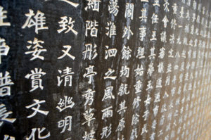 Les kanji proviennent de Chine