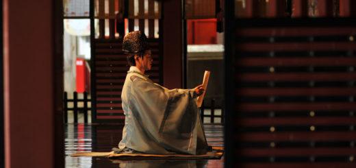 Prêtre Shintô - Blog Tokyobling