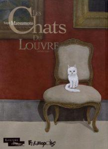 Les chats du Louvre volume 2 : couverture