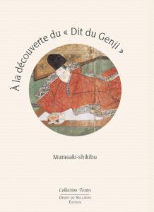 A la découverte du Dit du Genji : couverture