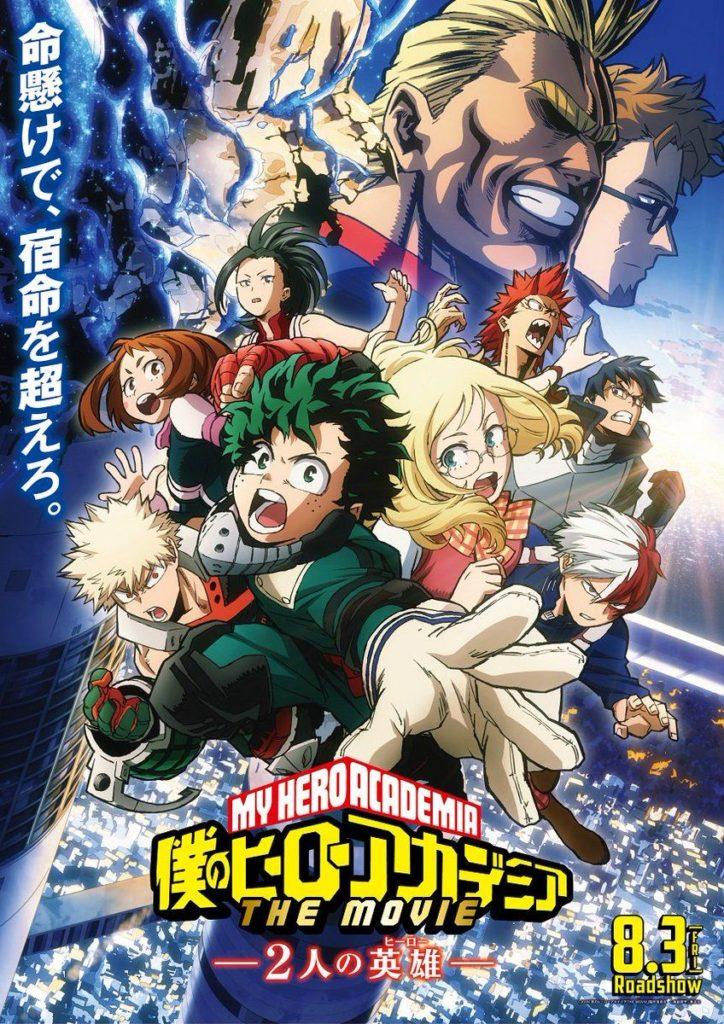 My Hero Academia The Movie affiche