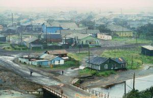 Village dans les îles kouriles