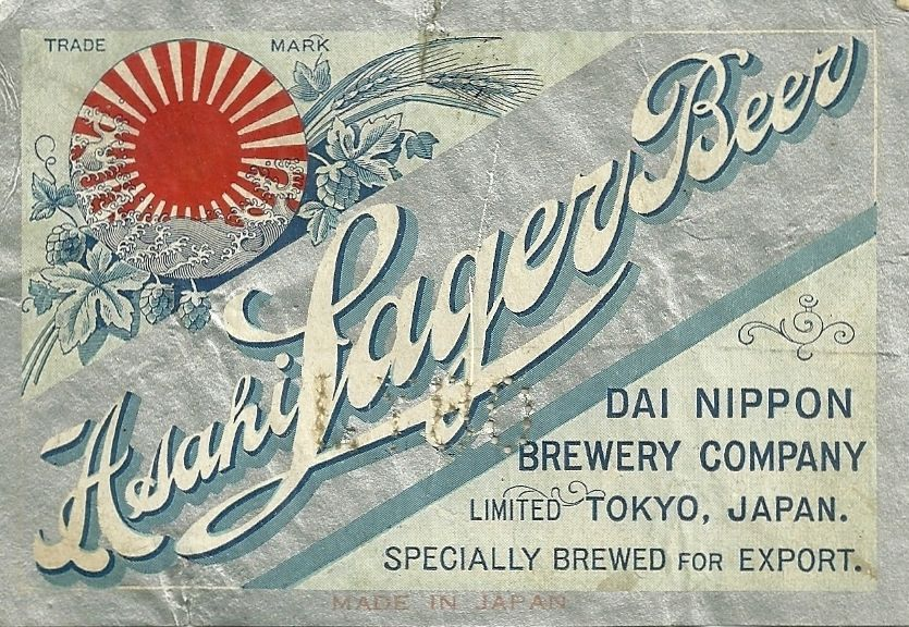 1910 DAI NIPPON BREWERY LIMITED, TOKYO, JAPAN ASAHI EXPORT LAGER BEER LABEL