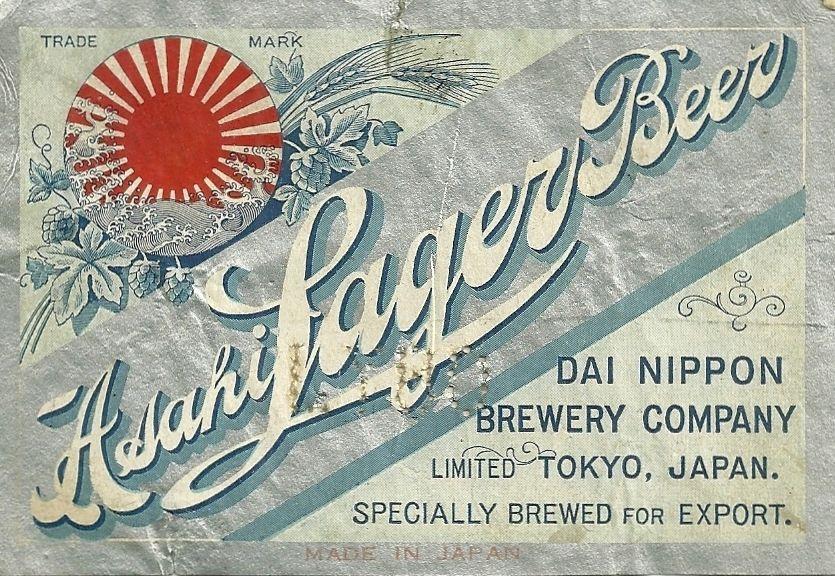 1910 DAI NIPPON BREWERY LIMITED, TOKYO, JAPAN ASAHI EXPORT LAGER BEER LABEL