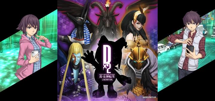 Shin Megami Tensei : de nombreux démons aux multiples origines