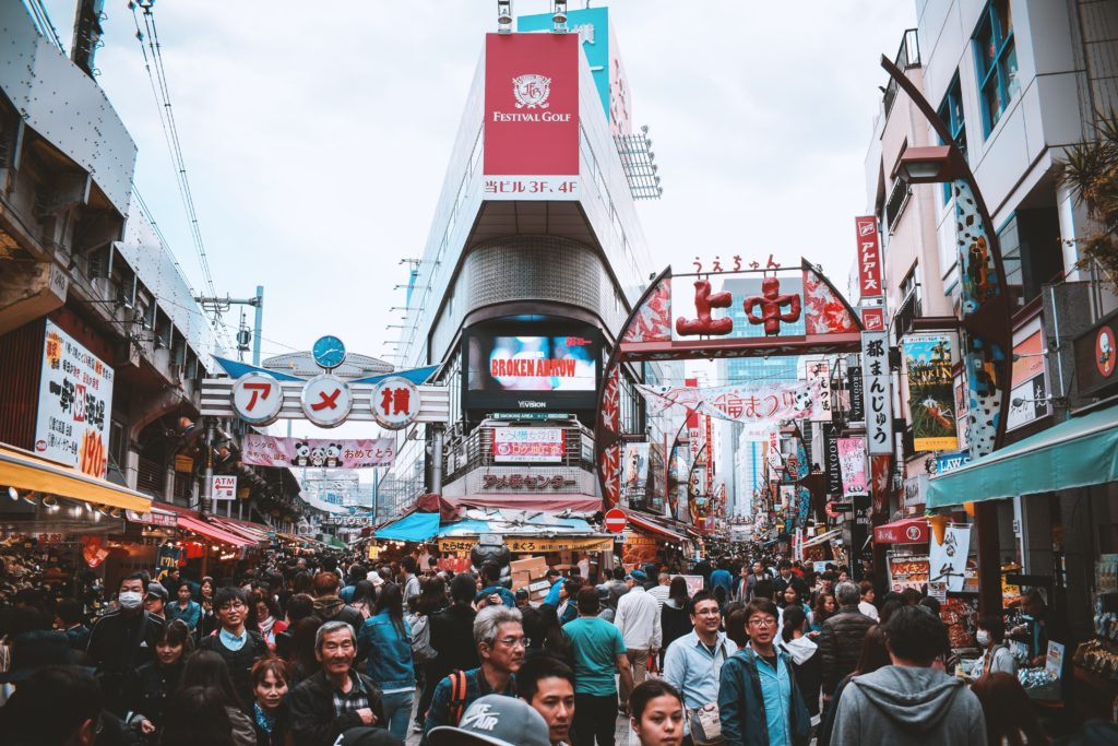 Tokyo, ville bouillonnante