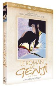 Le roman de Genji - DVD / Blu-ray