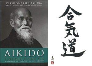 """""""Aikidō - L'oeuvre d'une vie"""" de Kisshômaru Ueshiba"""