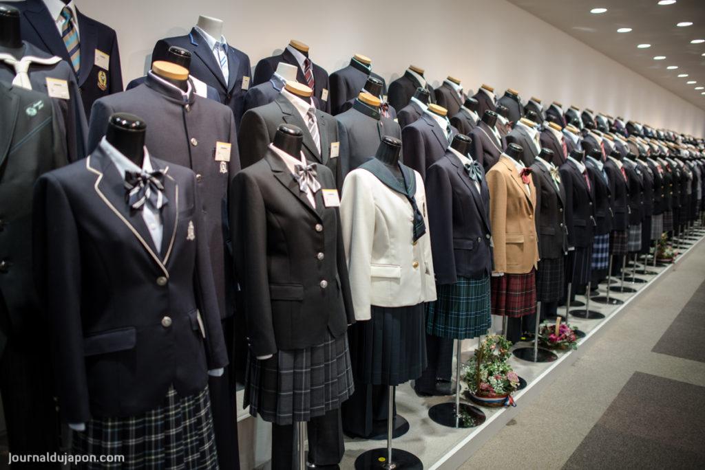 La showroom d'Akashi